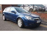 2005 Vauxhall Astra 1.7 CDTi 16v Design 5dr Hatchback, Nice clean car, £1,495