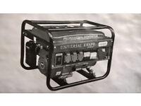 Brand-new 6500 kw professional generator