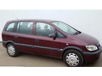 VAUXHALL ZAFIRA 1.6 7 SEATER MPV 2004 04 PLATE 5 DOOR HATCHBACK TEL 07455522406