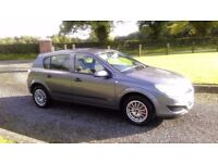 2007 VAUXHALL ASTRA 1.6 PETROL FULL YEAR MOT EXCELLENT CONDITION