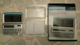 Retro pocket translator