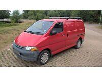 Toyota Hiace Powervan,