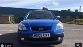 KIA RIO CRDI Deisel 5dr Hatchback (2008) £1,895,00