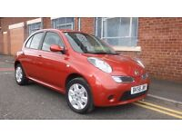 2008 Nissan Micra 1.2 16v Acenta+ 5dr Hatchback, Warranty and AA Breakdown available, £1,795