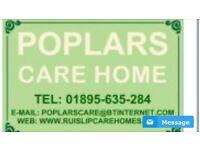 Night Health Care Assistant required for Ruislip care home