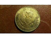 Russian Coins 1 rubles 1842