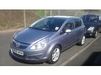 Vauxhall, CORSA, Hatchback, 2009, Manual, 1229 (cc), 5 doors