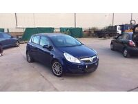 Vauxhall Corsa D car parts spares - Breaking Vauxhall Corsa D car parts spares