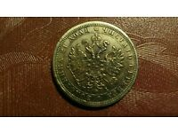 Alexander 2 rubles 1874 Russian coins