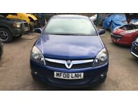 2008 Vauxhall Astra SXI 3dr 1.4 Petrol Blue BREAKING FOR SPARES