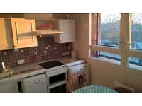 No Deposit * ZONE 1\2 * Lovely Single Room * Cosy Room * OVAL * Large Flat * L\R * Students Welcome
