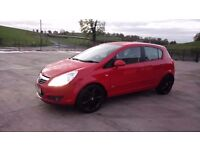 2007 Vauxhall Corsa Desing for sale!!!