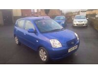 BARGAIN 2005 KIA PICANTO CHEAP TO RUN AND INSURE PX WELCOME
