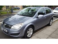 58 VAUXHALL ASTRA IMMACULATE LOW MILEAGE 1.7 DIESEL 5 DOOR EXCELLENT MPG 47+ FULL HISTORY PX?