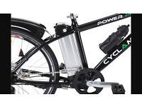 Electric bike 250w motor nearly new Bargain