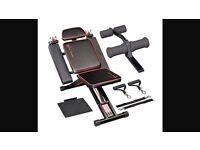 Total flex multi gym - brand new - RRP £120