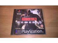 Resident Evil 3 - PS1