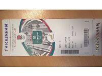 ENGLAND vs SOUTH AFRICA - Autumn International Rugby Match - Sat 12th Nov
