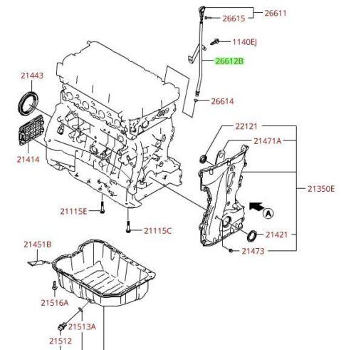Kia Oem 09 17 Optima Engine Parts Guide Tube 266122g000