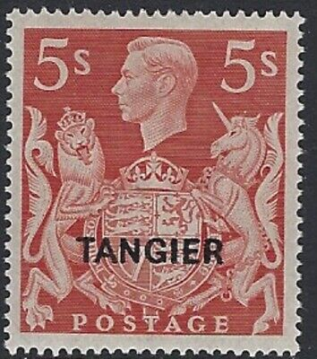 MOROCCO AGENCIES TANGIER 1949 KG6 5/- Red GB O'print MLH
