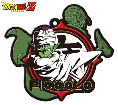 Megahouse Image Glover Dragon Ball Z Returns Rubber Charm Keychain Piccolo NEW](Piccolo Dbz)