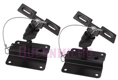 2 PCs Set Heavy Duty Steel Metal Adjustable Speaker Ceiling Wall Mount Brackets for sale  Shipping to South Africa