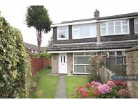 3 bedroom house in Redesmere Close, Timperley, WA15 (3 bed)