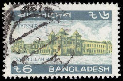 "BANGLADESH 354 (SG369) - Architecture ""Salimullah Hall"" (pf17093)"