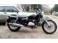 Kawasaki BN125 Eliminator, 125cc learner legal cruiser