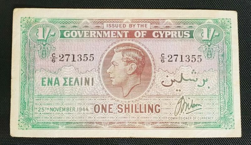 GOVERNMENT OF CYPRUS 1944 1 SHILLING P.20 RARE DATE IN VF CONDITION