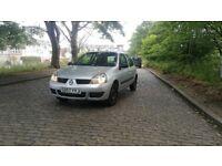 Renault Clio 1.2 12 MONTH MOT