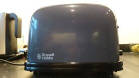 Silver grey Russell Hobbs Toaster