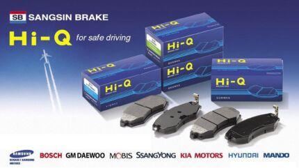 Honda Civic/Jazz – Front Brake Pads: DB1286 Clayton South Kingston Area Preview