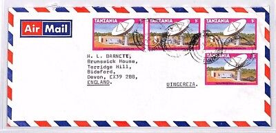 XX270 1981 TANZANIA *Mwanza* Cover Commercial Airmail