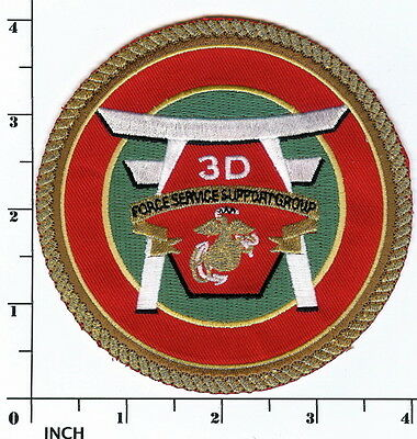 USMC 3rd Force Service Support Group PATCH ! Marines 3d FSSG now obsolete RARE !
