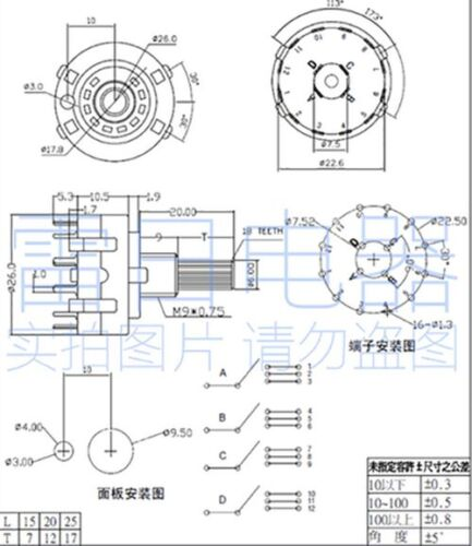 16 position rotary switch wiring diagram \u2022 wiring diagram image rotary lamp switch wiring diagram additionally also 4 position rotary switch wiring diagrams circuit wiring and furthermore 4 position rotary switch
