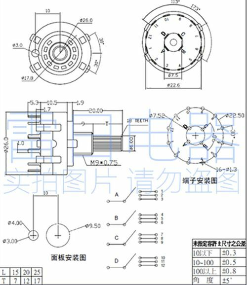 Electrical Equipment & Supplies Switches 2x 1 Pole 12 ... on rotary switch manufacturers, terminal block schematic, rotary switch logic, rotary switch wire, rotary switch motor, rotary switch illustration, comparator schematic, op-amp schematic, rotary switch repair, rotary switch symbol, car wash schematic, rotary switch diagram, compressor schematic, rectifier schematic, rotary switch how it works, hydraulic system schematic, rotary switch wiring, push button schematic,