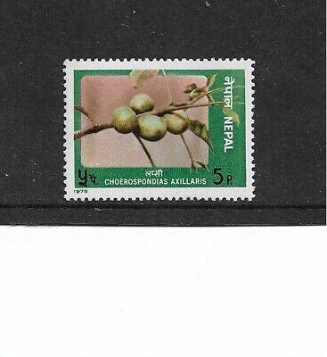 1978 Nepal - Fruits - Single Stamp - Unmounted Mint..