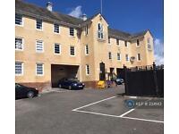 1 bedroom flat in Mazers Court, Braintree, CM7 (1 bed)