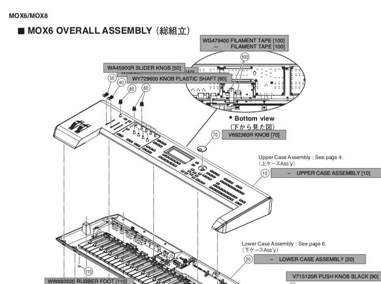Yamaha MOX8 MOX6 Synthesizer OWNER S MANUAL REFERENCE MANUAL And SERVICE MANUAL - $34.95