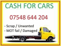 We BUY any NON-RUNNER/MOT FAILURE/DAMAGED VEHICLES - COLLECTION SAME DAY - ANY VEHICLE
