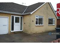 3 bedroom house in Meadowlake Crescent, Lincoln, LN6 (3 bed)