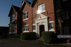 1 bedroom flat in Holioake Drive, Warwick, CV34 (1 bed)