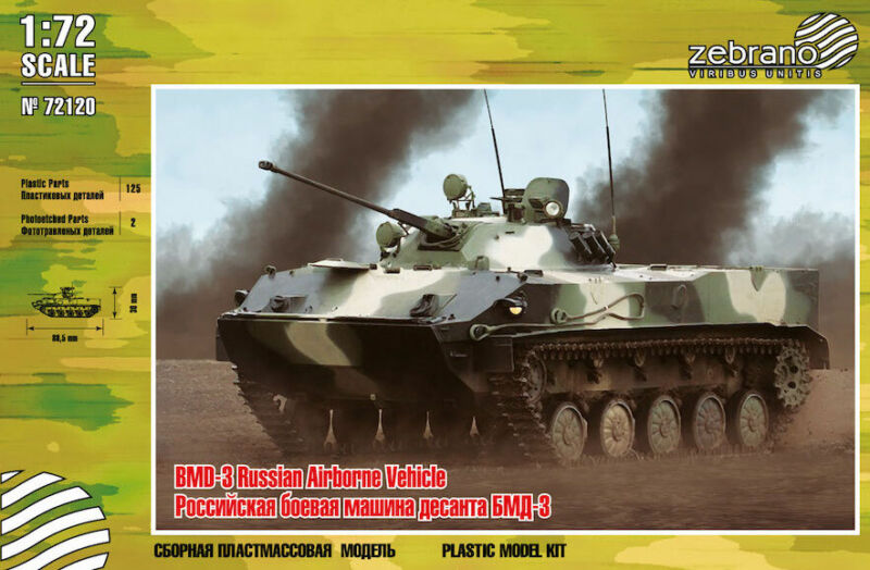 Zebrano 1/72 BMD-3 Russian Airborne Fighting Vehicle # 72120