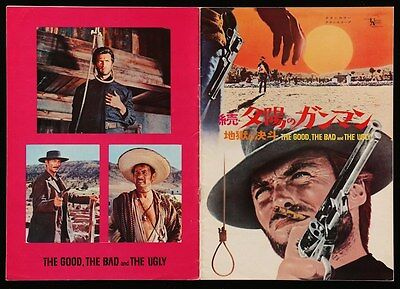 GOOD THE BAD AND THE UGLY Japanese movie program LEONE CLINT EASTWOOD 1967