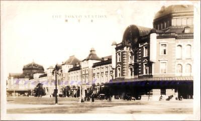 1920s Tokyo Japan Chiyoda City Marunouchi District Railroad Depot Station Photo