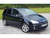 SPORTY FOCUS C-MAX - FULL HISTORY - ♦️️FINANCE ARRANGED ♦️️PX WELCOME ♦️️CARDS ACCEPTED