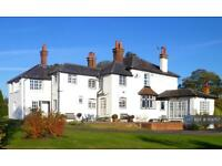 6 bedroom house in Risborough Road, Stoke Mandeville, HP22 (6 bed)