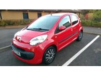 Citroen C1 1.4 HDI diesel, 5 door, £20 road tax, many new, long MOT,