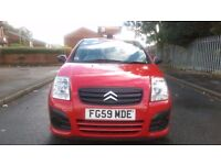 CITREON C2 NICE AND CLEAN CAR SERVICE HISTORY 12 MONTHS MOT
